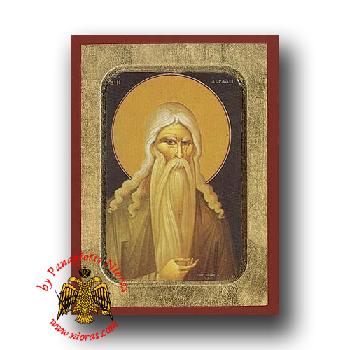 Abraham the Righteous Byzantine Wooden Icon