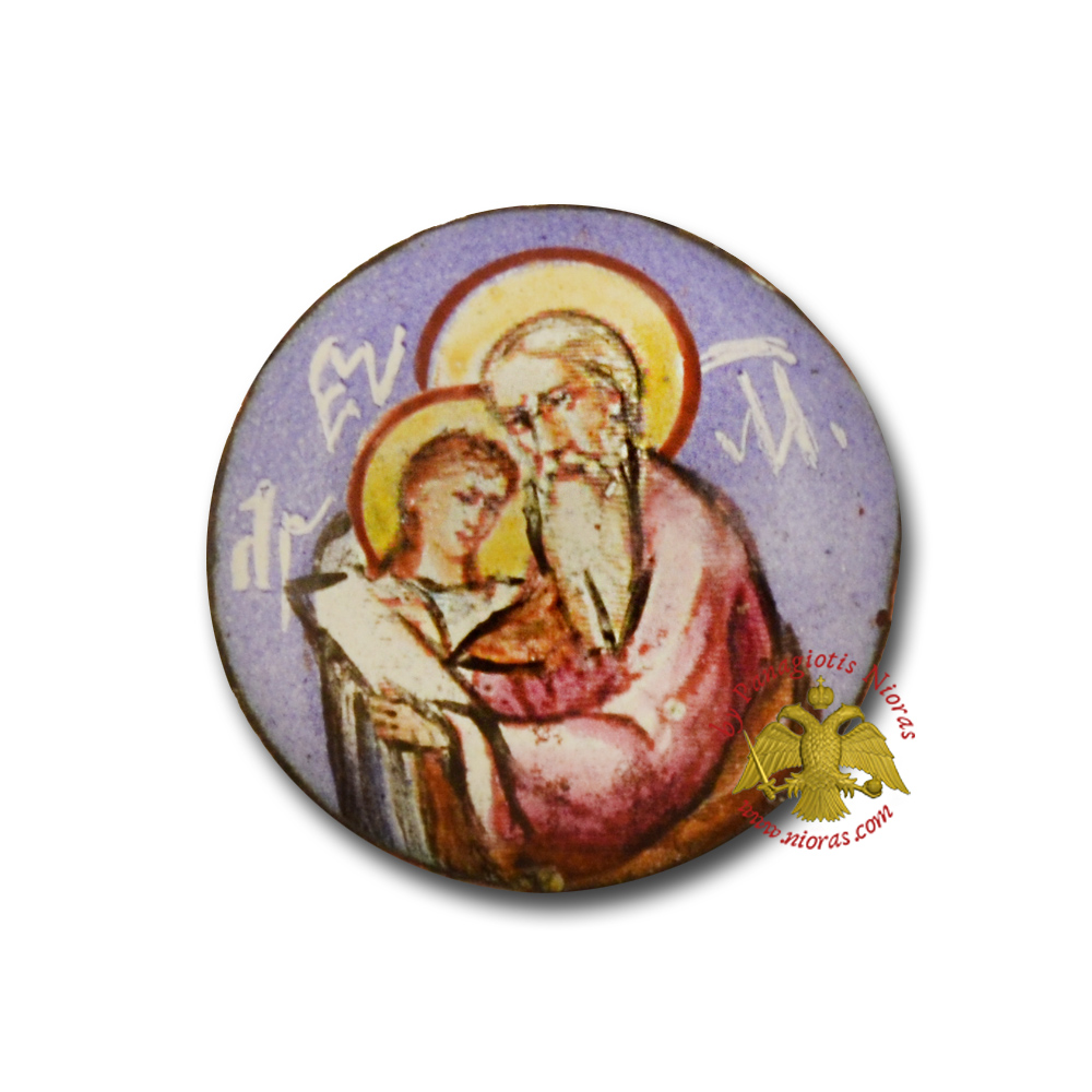 Russian Enamel Hand Painted Saint Matthew Circle Design