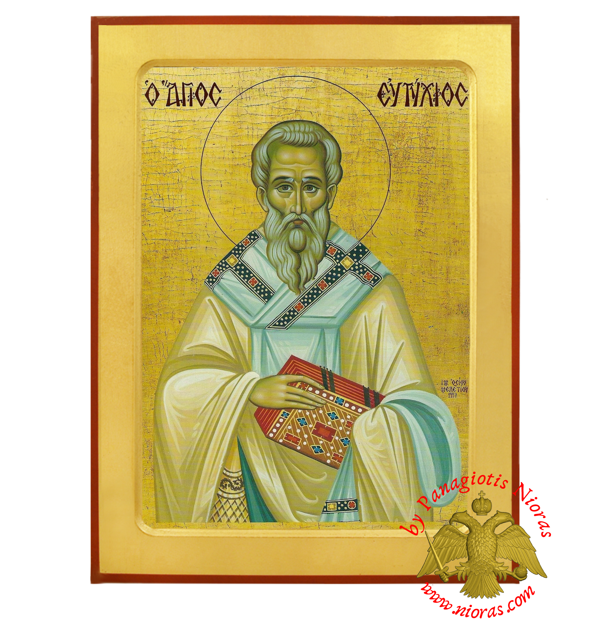 Saint Eutychius, Patriarch of Constantinople Orthodox Byzantine Wooden Icon