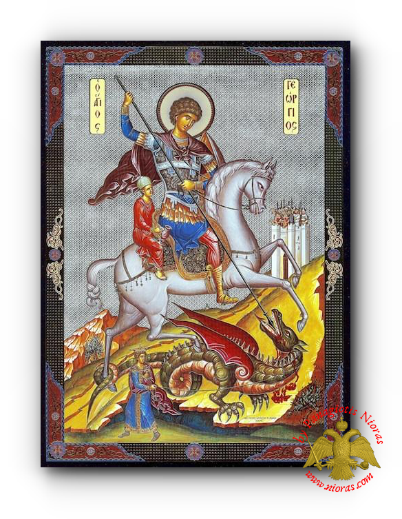 Russian Orthodox Saint George Silver Print Wooden Icon