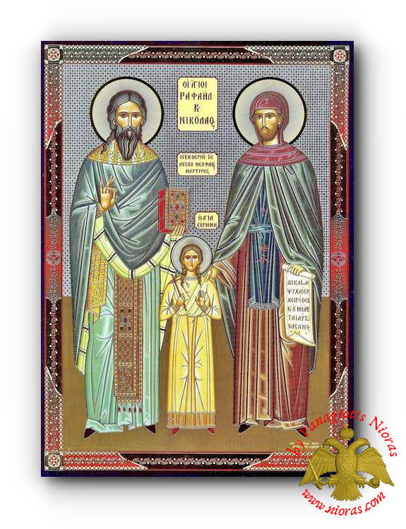 Russian Orthodox Saint Raphael Silver Print Wooden Icon