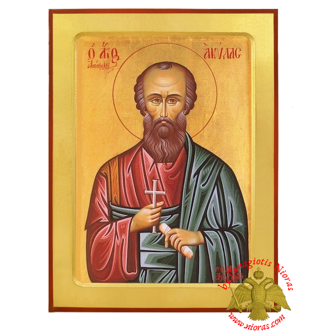 Saint Aquilla the Apostle Orthodox Byzantine Wooden Icon