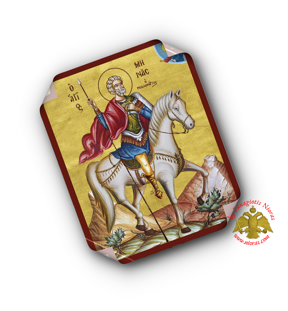 Laminated Icon Saint Mens in a HorseBack