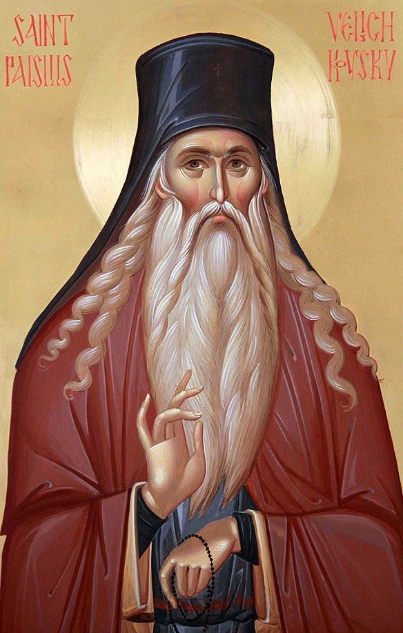 Hand Painted Icon of Saint Paisius Velichkovsky