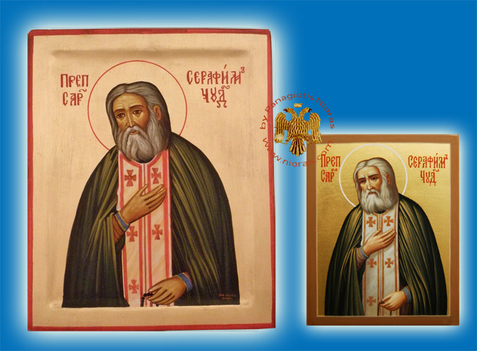 Hand Painted Seraphim of Sarov<b> Special Order </b>