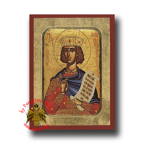 Solomon the Prophet Byzantine Wooden Icon