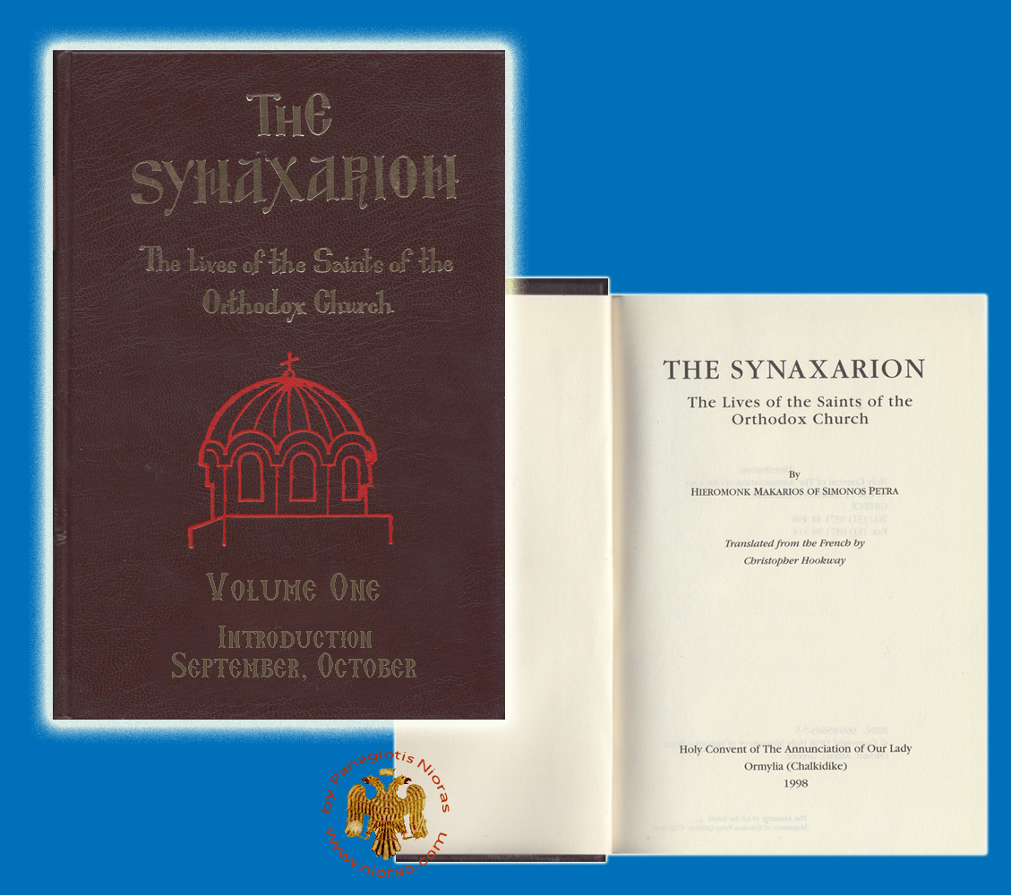 The Synaxarion Vol. I