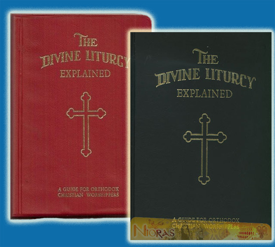 The Divine Liturgy Explained