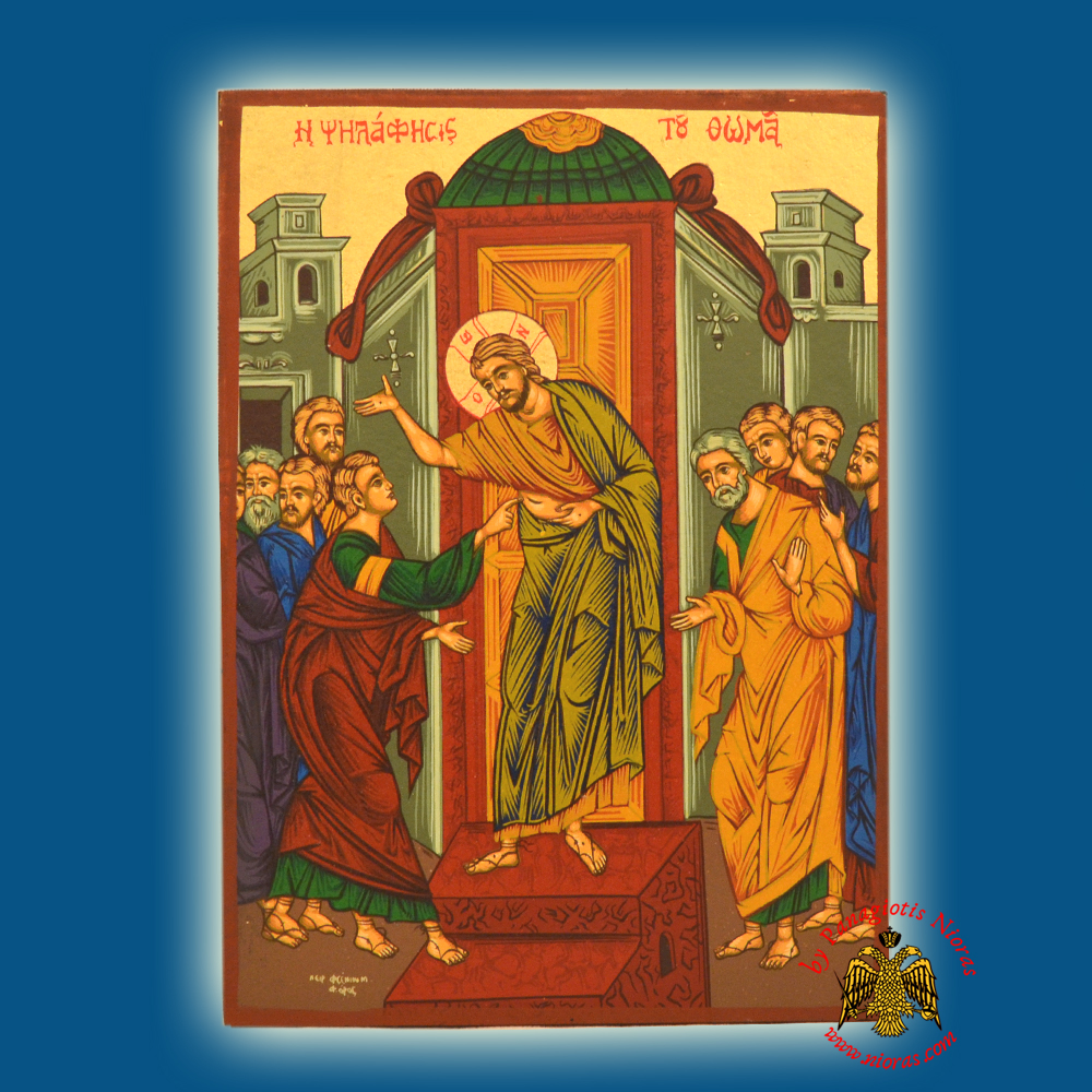 Christ The Good Unbelief of Saint Thomas Byzantine Wooden Icon on Canvas