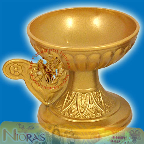 Orthodox Aluminum Incense Burner B Gold