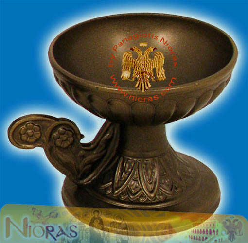 Orthodox Aluminum Incense Burner B Bronze