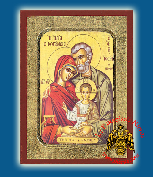 Holy Family Wooden Icon