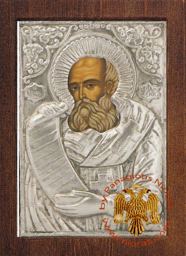 Saint Athanasius Silver Plated Icon