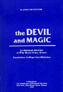 The Devil And The Magic