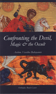 Confronting the Devil,Magic & the Occult <b>OUT OF STOCK</b>