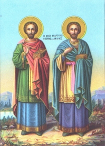 St. Cosmas & Damian - Holy Unmercenaries Wooden Classic Icon