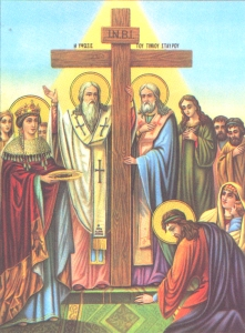 Holy Wooden Icon The Elevation of the Precious Cross NeoClassical Style