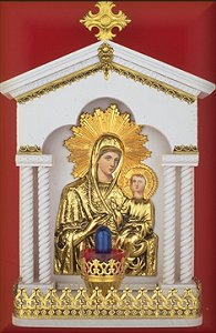 Traditional Orthodox Icon with Electric Lamp A White Coloured Brass Decor