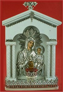 Traditional Orthodox Icon with Electric Lamp A White Coloured Silver Plated Decor
