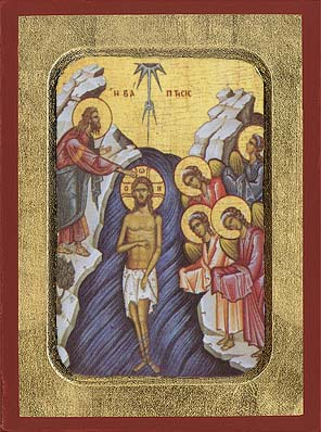 The Baptism Wooden Icon