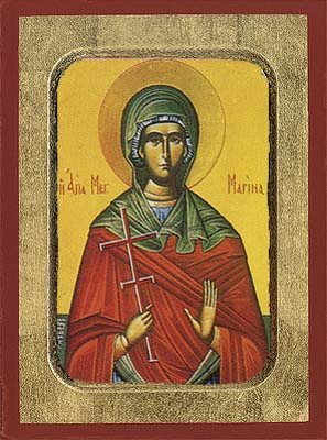 Saint Marina Byzantine Wooden Icon