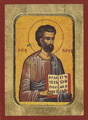 Mark the Apostle and Evangelist