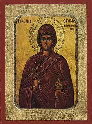 Saint Anastasia the Healer Byzantine Wooden Icon