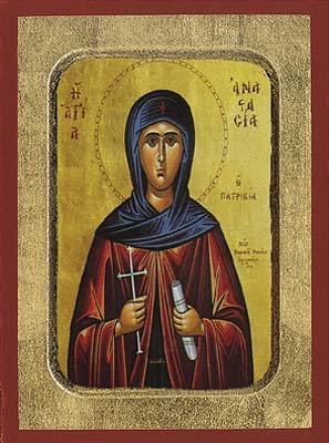 Saint Anastasia the Patrician Byzantine Wooden Icon