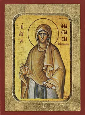 Saint Anastasia of Rome Byzantine Wooden Icon
