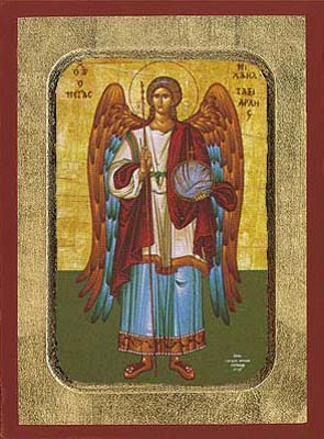 Archangel Michael  Full Figure