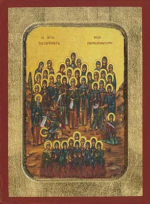 Forty Holy Virgin Martyrs wooden byzantine icon