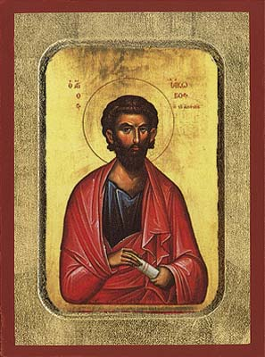 James the Apostle Son of Alphaeus