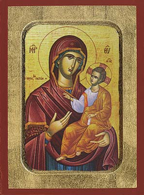 "Holy Virgin Mary ""Hope of All the Faithfull"" Wooden Icon"