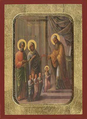 The Presentation of the Virgin in the Temple Old Icon