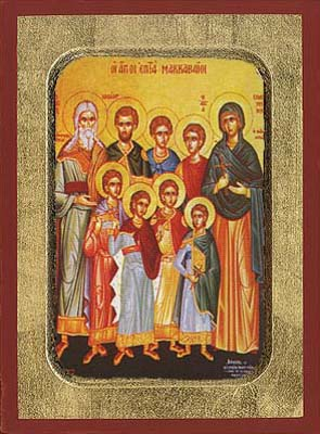 Seven Holy Maccabees