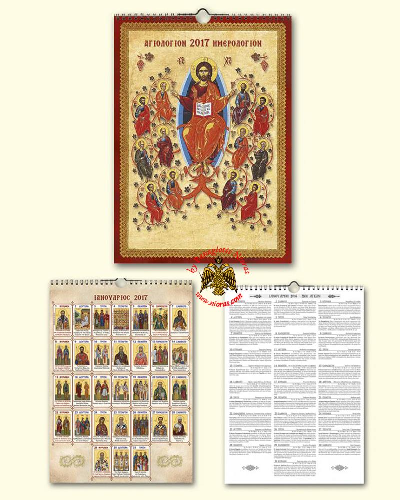 2016 Greek Orthodox Calendar | Calendar Template 2016