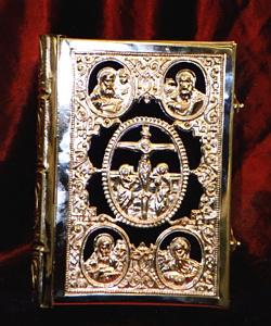 Embossed Sculptured Orthodox Gospel Cover B With Blue Velvet Silver 925 30x5x20cm