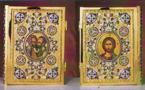 Holy Apostle Book Cover Sculptured with Enamel Figures