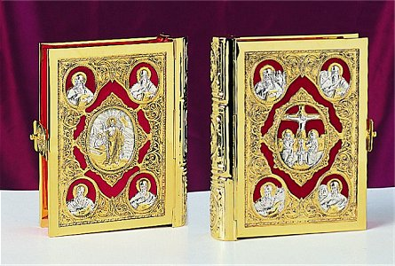 Embossed Gospel Cover C Gold & Silver Plated Combination with Velvet