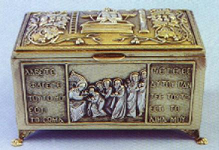 Reliquary or Relics Box - Tabernacle A Gold and Silver Plated