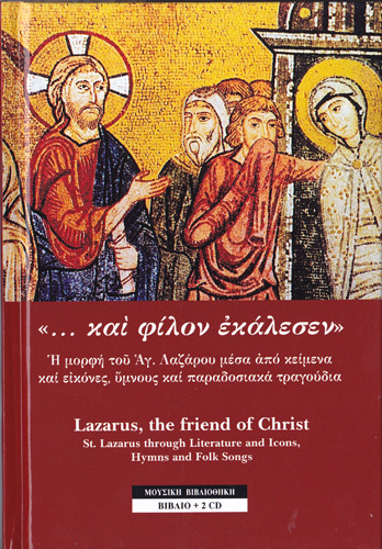 Lazarus,the Friend Of Christ Book with 2 CD