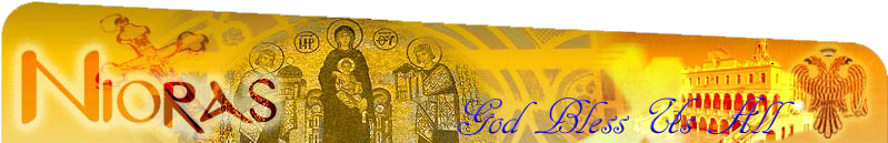 Christos Anesti from our Orthodox Family www.Nioras.com Online Orthodox Art Store. Greek Orthodox Incense, Holy Icons, Church Supplies and more