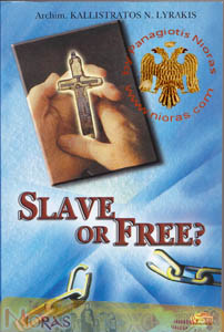 Slave or Free
