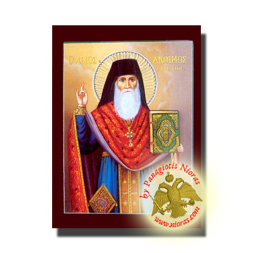 Saint Anthimus of Chios Island NeoClassical Wooden Orthodox Art Icon