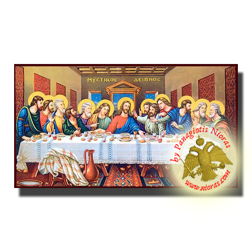 Last Supper - Neoclassical Wooden Icon