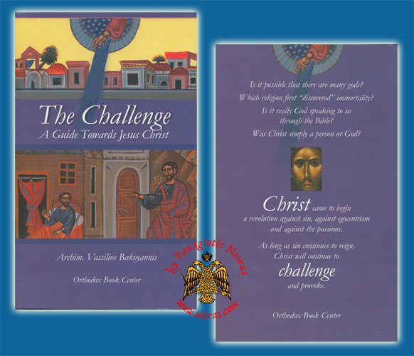 The Challenge,A Guide Towards Jesus Christ