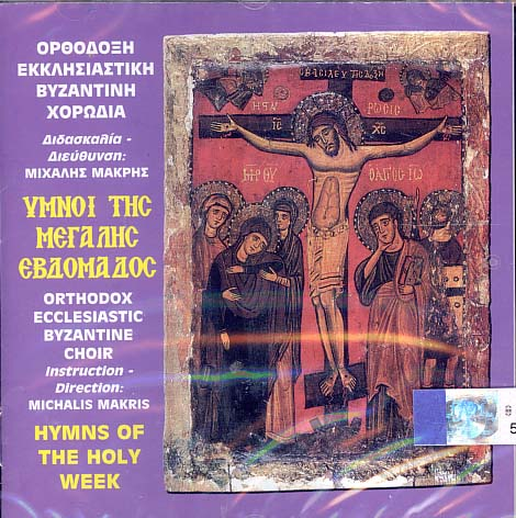 Hymns of the Holy Week - Michael Makris